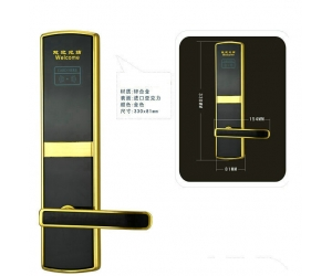 New Coming Hotel keyless door lock Korea design for hotel motel PY-8392