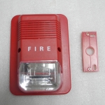 China Conventional Sounder Strobe for fire alarm system PY-SG109 factory