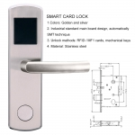 China Software manageable system electronic door lock system for hotels PY-8014 factory